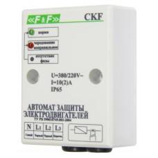 CKF реле контроля фаз