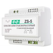 ZS-5 блок питания