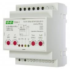 OM-1 ограничитель мощности