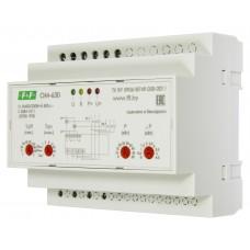 OM-630 ограничитель мощности