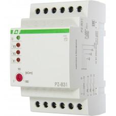 PZ-831 реле уровня жидкости