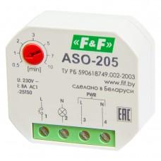 ASO-205 автомат лестничный (таймер)