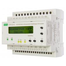 AVR-02-G устр-во управл. резерв. питанием