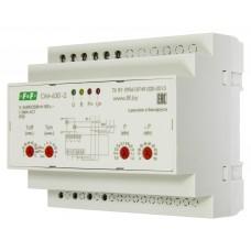 OM-630-2 ограничитель мощности