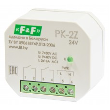 PK-2Z-230 реле электромагнитное (промежуточное)