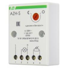 AZH-S автомат светочувствительный