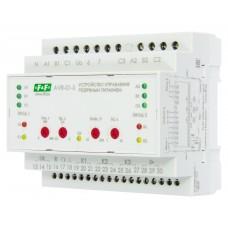 AVR-01-S устр-во управл. резерв. питанием