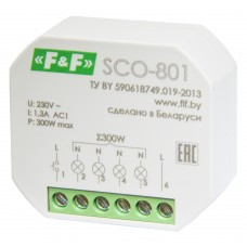 SCO-801 регулятор освещенности