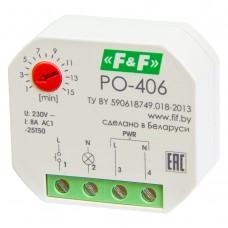 PO-406 реле времени