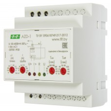 AZD-1 реле защиты э.двигателей