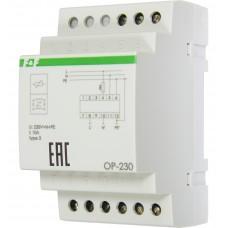 OP-230 фильтр сетевой