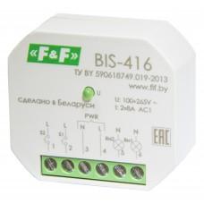 BIS-416 реле импульсное (бистабильное)