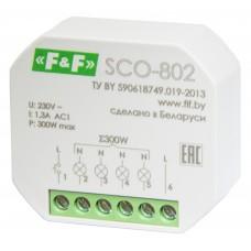 SCO-802 регулятор освещенности