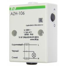 AZH-106 автомат светочувствительный