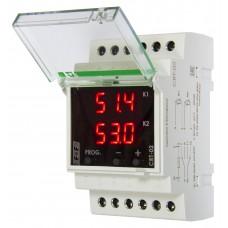 CRT-02 регулятор температуры