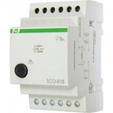 SCO-813 регулятор освещенности