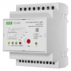 PZ-830 реле уровня жидкости (без датчиков)