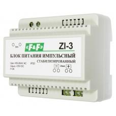 ZI-3 блок питания