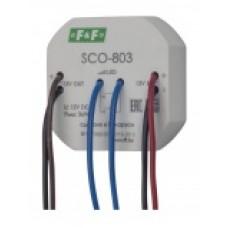 SCO-803 регулятор освещенности