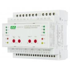 AVR-01-K устр-во управл. резерв. питанием